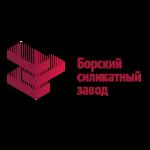ООО «Борский силикатный завод»