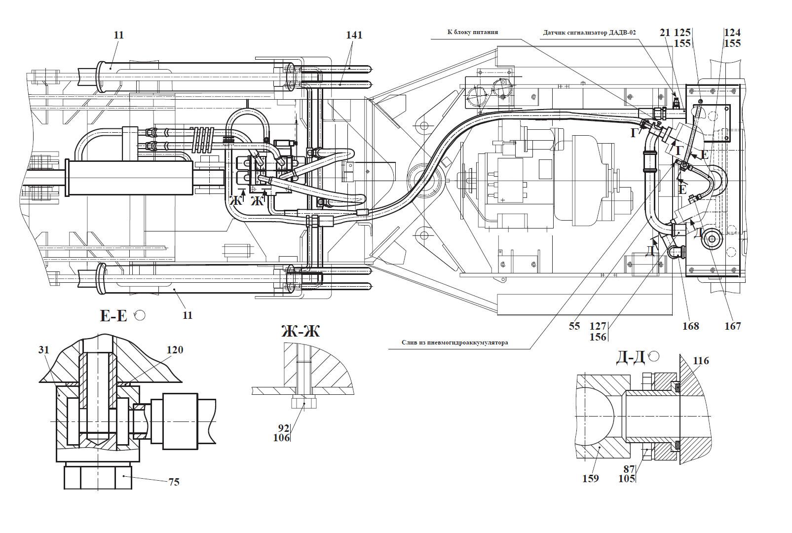 Гидросистема погрузочного оборудования ТО-18Б2.06.00.000-04