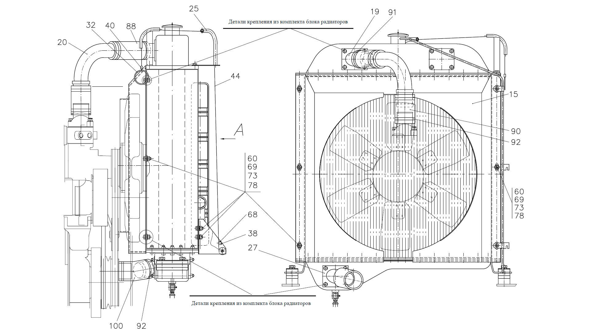 Установка радиаторов ТО-28А.02.17.000