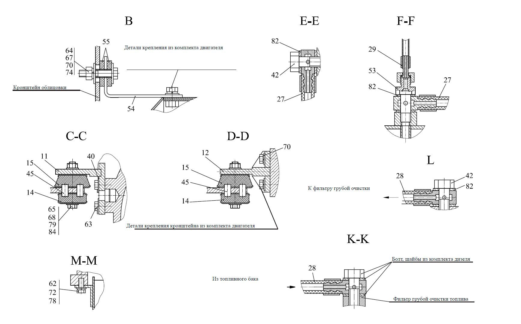Силовая установка ТО-28А.02.00.000-01